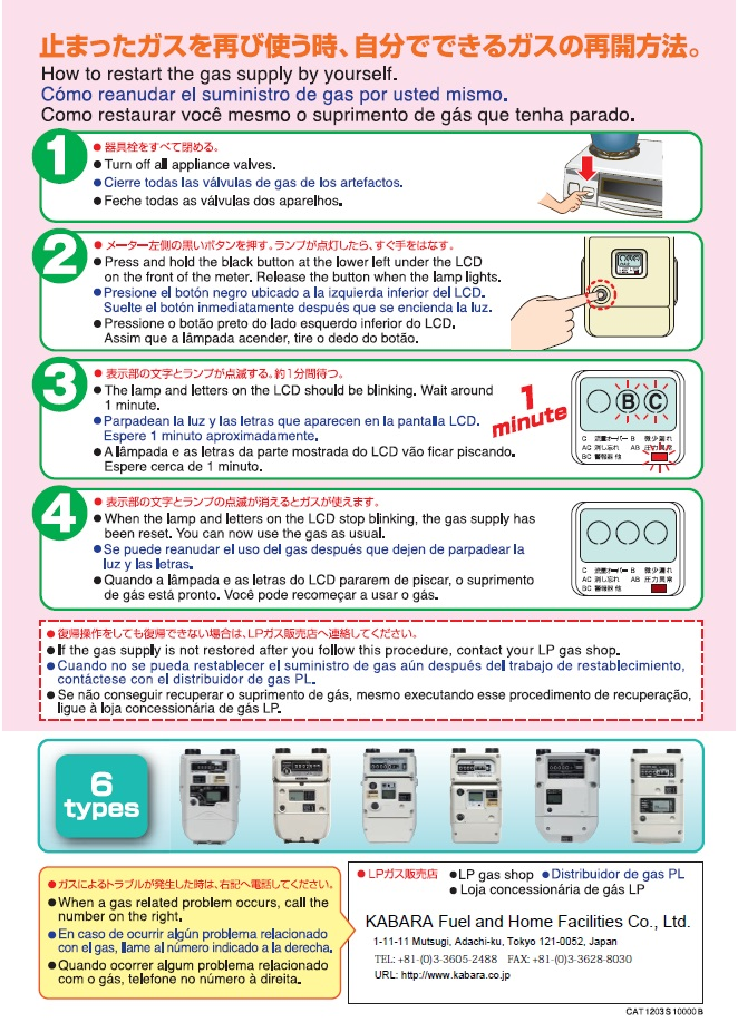 How to Restart Gas Supply 2